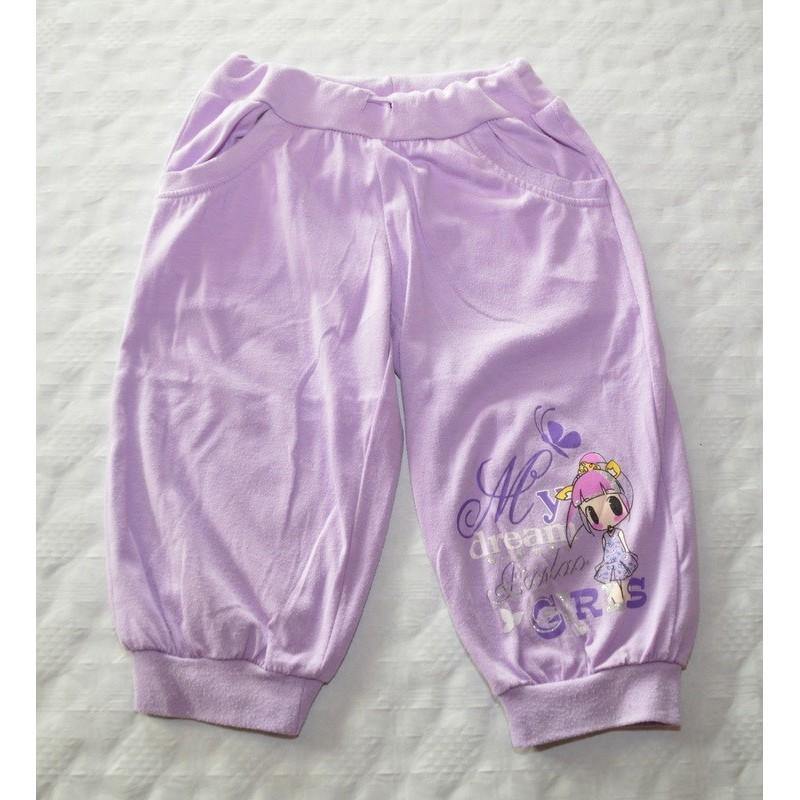 Kislány lila térdnadrág (128 cm)