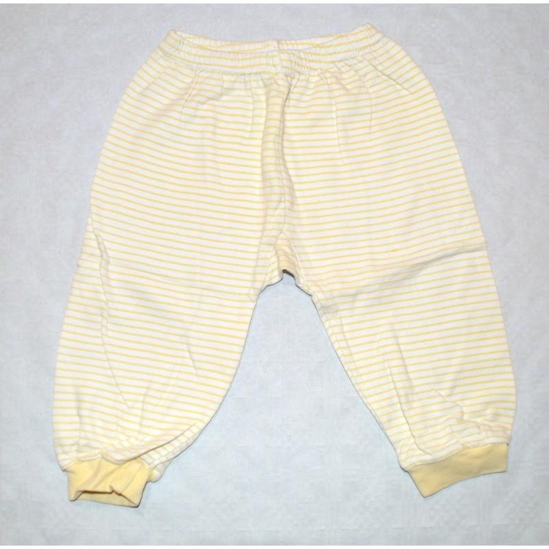 Kislány csíkos nadrág ( 74 cm )